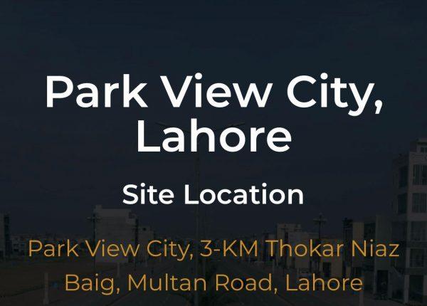 Park View City Lahore Location